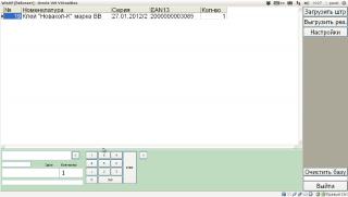 screenshot-at-2012-02-17-142706