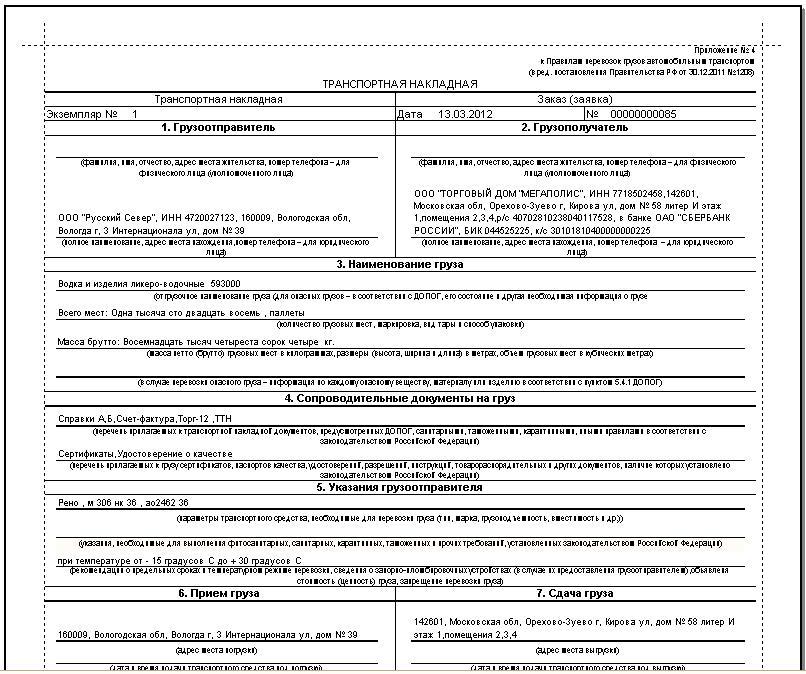 бланк книги доход в форма 10 на 2012 р к