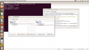 Снимок экрана от 2012-12-28 12:55:15