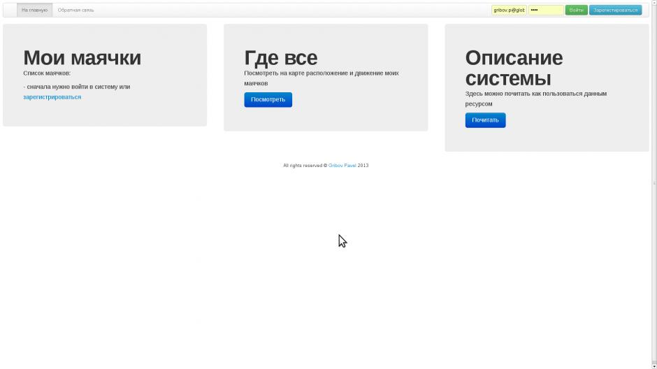 Предполагалось что так будет выглядеть главная страница сайта