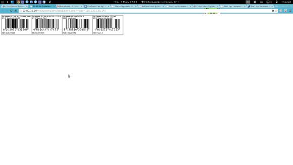 Снимок экрана от 2014-03-06 17:13:53