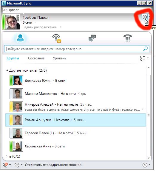 Снимок экрана от 2014-05-13 09:12:52