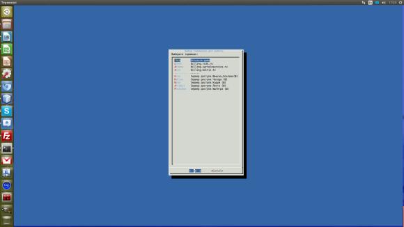 Снимок экрана от 2014-08-20 17:53:25