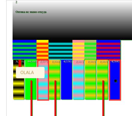 Снимок экрана из 2015-07-28 16:24:03