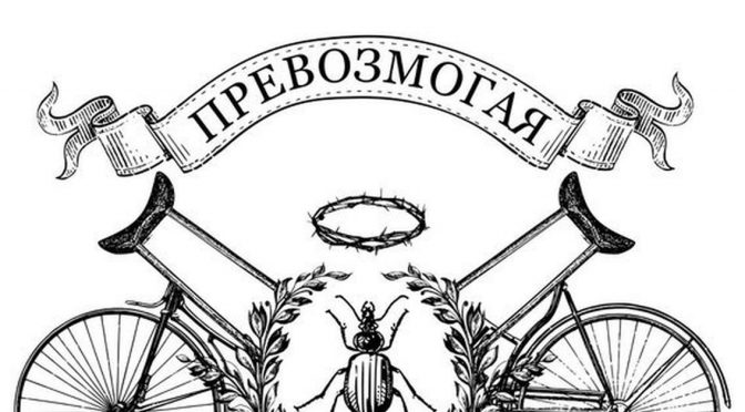 Собственная реализация функционала печати чеков по 54-ФЗ из 1С Розница 2.2